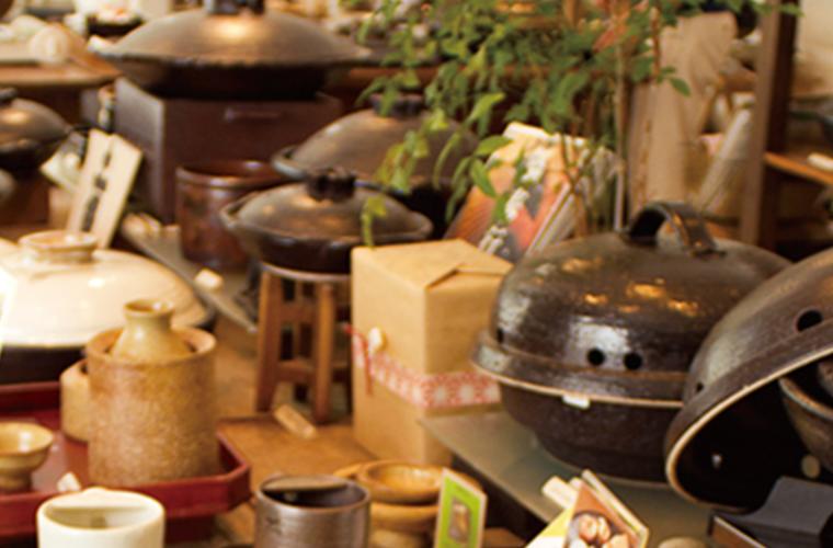 長谷製陶・土鍋
