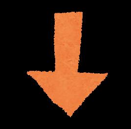 mark_arrow_down